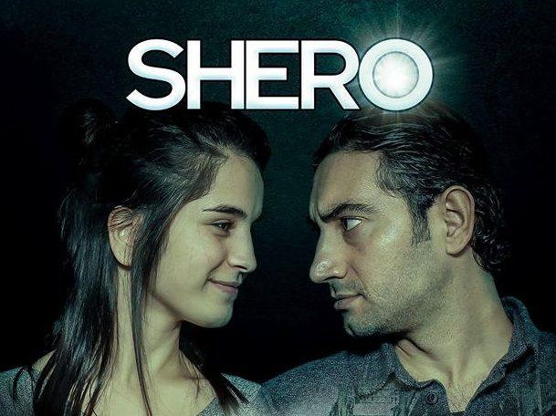 SHERO -Filmpremiere in Eisenach #syrischdeutscheskino
